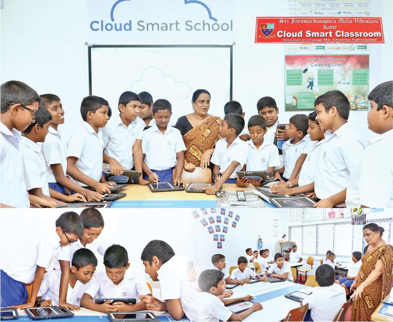 z p13 Revolutionising 05 in sri lankan news