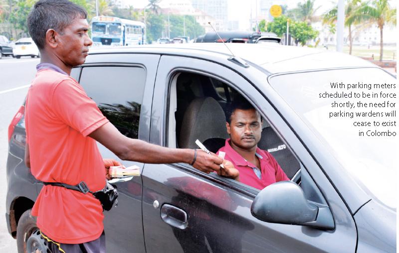 z p24 Metered 5 in sri lankan news