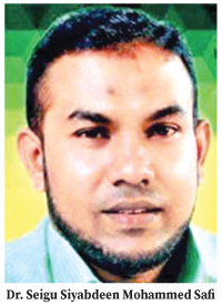 Kurunegala doctor's Saga | Sunday Observer