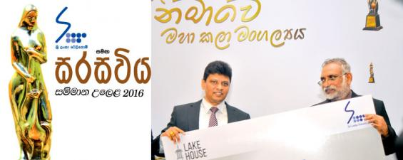 Sri Lanka Telecom are the sponsors of the Sarasaviya Film Festival 2016.  Pic: Samantha Weerasiri