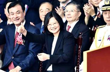 Taiwan President Tsai Ing-wen (centre) (Photo: SAM YEH, AFP/Getty Images)