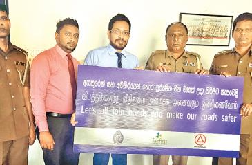 Union Assurance General the official insurance partner of the Road Safety Awareness Program. From left: OIC Education, Traffic Police Headquarters, Senaka Gamage, Assistant Manager, Marketing Operations UAG, Supun Kotuwegoda, Marketing Manager, UAG, Sasith Bambaradeniya, ASP W.D.A Dhananjaya and Director Traffic A. M. Upul Chanadana.