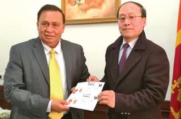 Secretary General of  the China National Philatelic Corporation, Ma Xiaoling presents the Commemorative Cover to Ambassador of Sri Lanka in China, Dr. Karunasena Kodituwakku.