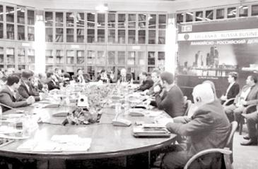 The business forum in progress