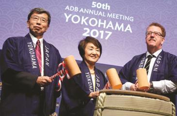 From left:ADB President Takehiko, Mayor of  Yokohama Fumiko Hayashi, Hans-Joachim Fuchtel and ADB Governor for Germany