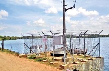 The Padaviya reservoir