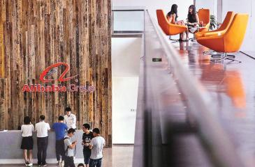 Alibaba's headquarters in Hangzhou, China. The company's  revenue has jumped by more than 50 percent from a year ago