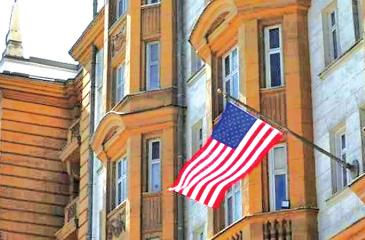 The US embassy in Moscow - US staff numbers in Russia have been sizeably reduced
