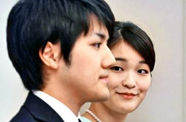 Princess Mako exchanged a smile with fiance Kei Komuro, who loves cooking and skiing  (Pic: Asahi Shimbun via Getty image)