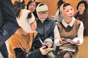 South Korea has become a popular destination for inexpensive plastic surgeries