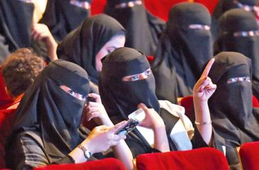 Saudi women attending a short film competition the King Fahad culture centre in Riyadh in October.  Pic: Fayez Nureldine/AFP/Getty Images