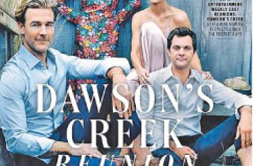 Sweet: Katie Holmes, James Van Der Beek, Joshua Jackson and Michelle Williams smiled for the special edition Dawson's Creek reunion, with each actor receiving their own cover