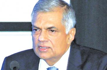 Chief guest PM Ranil  Wickremesinghe