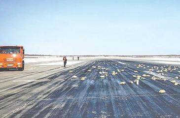 Some 172 bars of doré, a gold-silver alloy, were recovered from the runway in Yakutsk, Russia. Pic: YakutiaMedia, via Agence France-Presse                                                              - Getty Images