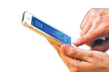 Linus Philipps' smart phone