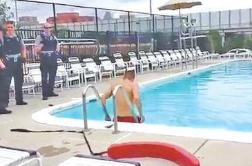 A man who tried to drown himself in a Virginia pool is now suing the people who saved him.  - Mateusz Fijalkowski