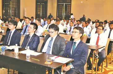 The seminar in progress