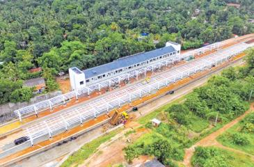 Proposed Kekanadura Station