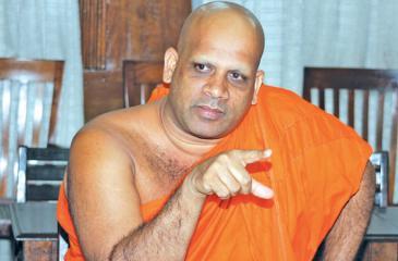 Ven.  Walawahangunawewe Dhammarathana Thera, Viharadhipathi and Trustee of the  Mihintale Rajamaha Vihara