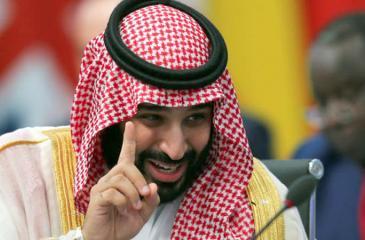 Saudi Crown Prince Mohammad Bin Salman Abdulaziz Al Saud