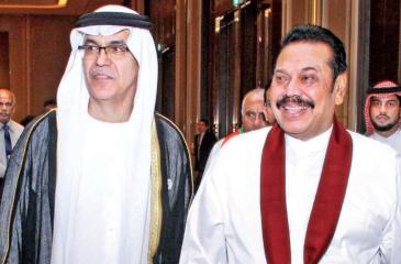 UAE Ambassador in Sri Lanka Ahamed Ali Al Mualla and Former President Mahinda Rajapaksa