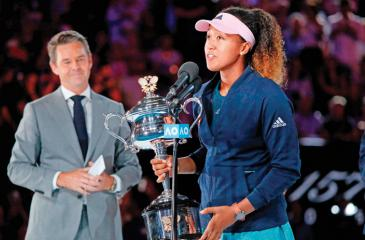 Japan's Naomi Osaka with the Australian Open tennis title (AFP)