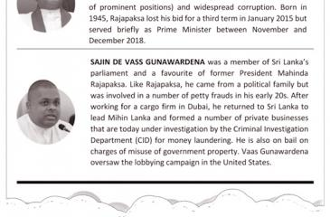 In August 2015, Foreign Policy Magazine exposed Imaad Zuberi's Rajapaksa Government connection in a story titled Elite Fundraiser for Obama and Clinton Linked to Justice Department Probe . The report cited former Monitoring MP to the Ministry of Foreign Affairs, Sajin Vaas Gunewardane as being a key player in dealings between the LA based influence-peddler and President Mahinda Rajapaksa's Government.