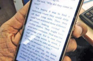 An e-book