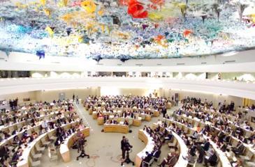 UNHRC meeting room