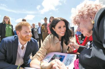 Prince Harry and Meghan Markle meets Daphne Dunne