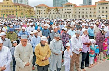 Special congregational prayers known as Salathul-Eid