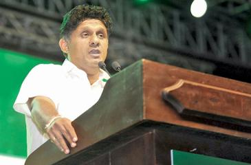 Minister Sajith Premadasa addressing the rally