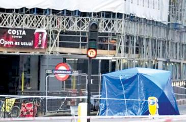 A cordoned-off area around London Bridge