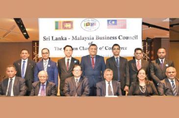 Sri Lanka-Malaysia Business Council - Executive Committee 2020-2021