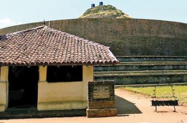 The massive Yudaganawa chaitya at Buttala and the small shrine room in the foreground