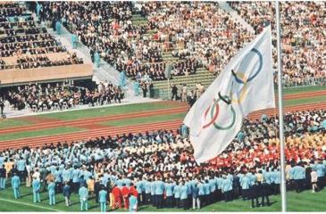 The Memorial Service at Munich 1972 with the IOC flag at half mast