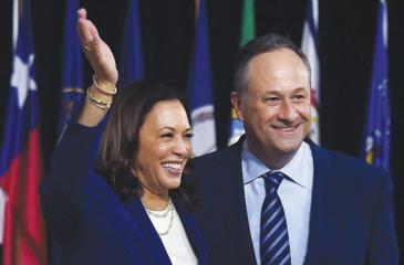 Kamala Harris with her husband Doug Emhoff celebrate election victory