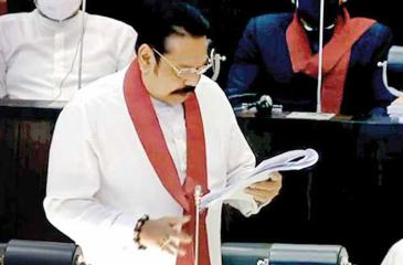 Prime Minister Mahinda Rajapaksa presents the Appropriation Bill for 2020 in Parliament