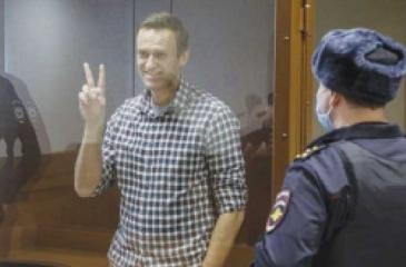 It is the first of two scheduled appearances in court on Saturday for Navalny