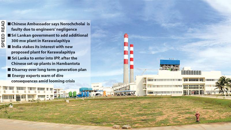 Lakvijaya Power Plant at Norochcholai.