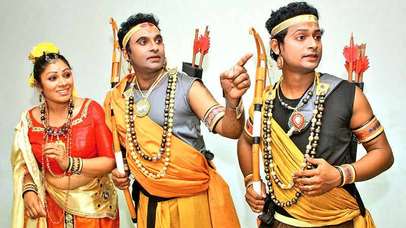 Rama, Sita and Lakshman