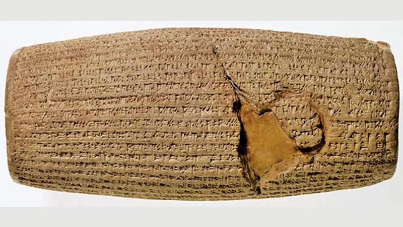 The Cyrus Cylinder - oldest declaration of Human Rights