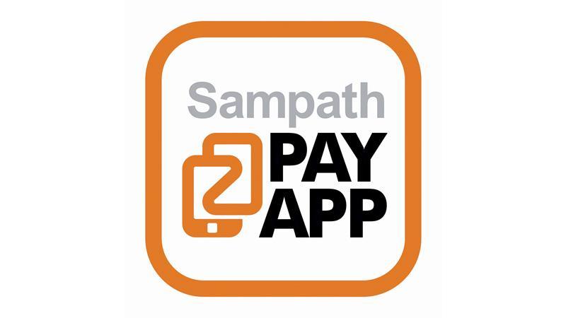 Sampath Bank launches digital payment platform | Page 2