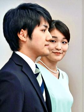 Princess Mako exchanged a smile with fiance Kei Komuro, who loves cooking and skiing  (Pic: Asahi Shimbun via Getty image)