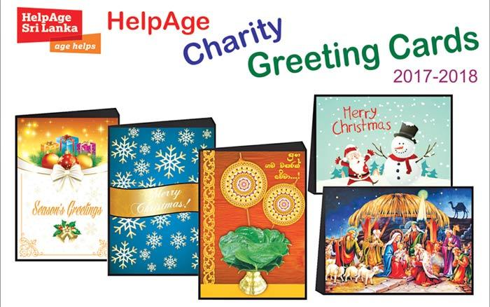 Helpage christmas cards in aid of free cataract surgeries sunday this year too helpage sri lanka hasl has produced over 500000 christmas and new year greeting cards anyone who wishes to contribute towards the m4hsunfo