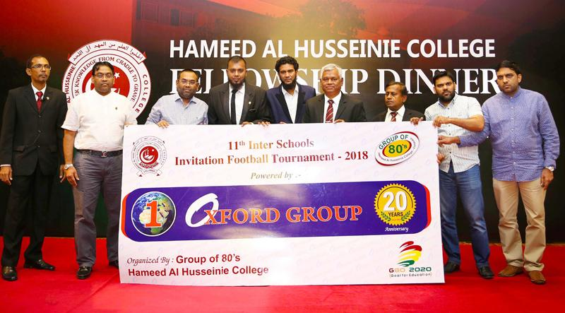 Directors of Oxford Group and Old Boys of Hameed Al Husseinie College brothers Imthiyas Farook, Roshan Farook, Hifas Farook and Shamil Farook presenting the sponsorship to the organizers of the Invitation Schools soccer Tourney.