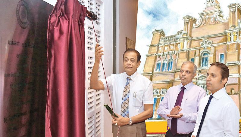 People's Bank Chairman Hemasiri Fernando opens the centre