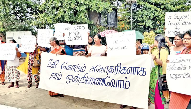 Women's organisations in Batticaloa held a solidarity demonstration calling for reform of the Muslim Marriage and Divorce Act