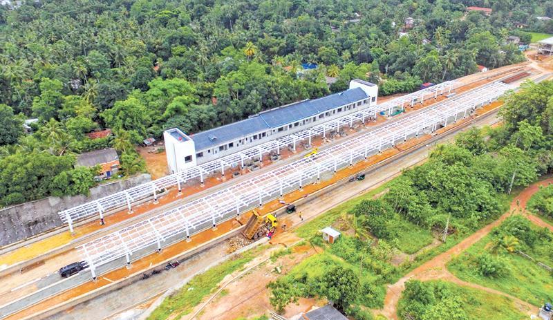 Proposed Kekanadura Station