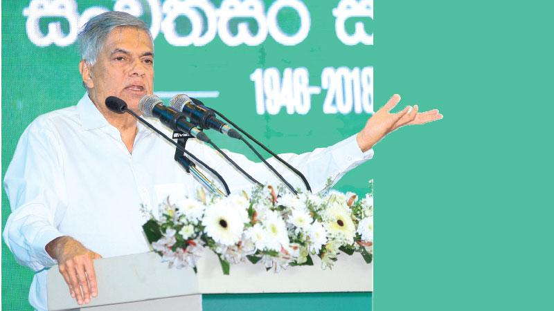 Premier addresses the 72nd Anniversary of the UNP